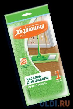 Насадка для швабры флеттер Хозяюшка Мила 11012-90 стекломой хозяюшка мила kw 01 зеленый