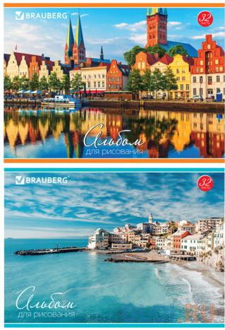 Альбом для рисования, А4, 32 л., обложка картон, BRAUBERG Города мира, 103684 альбом для рисования brauberg города мира a4 32 листа 103684
