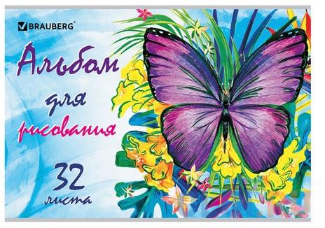 Альбом для рисования BRAUBERG Бабочка A4 32 листа альбом для рисования brauberg города мира a4 32 листа 103684