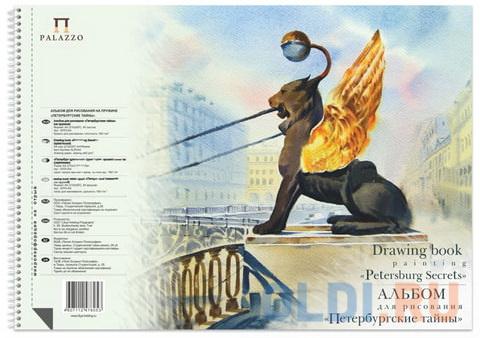 Альбом для рисования, 40 л., спираль, целлюлозная бумага, 160 г/м2, жесткая подложка,