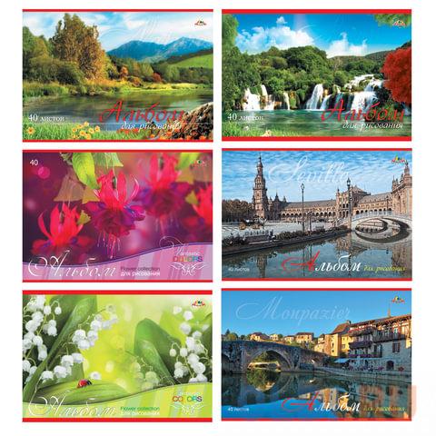 Альбом для рисования АППЛИКА Пейзажи/Города A4 40 листов