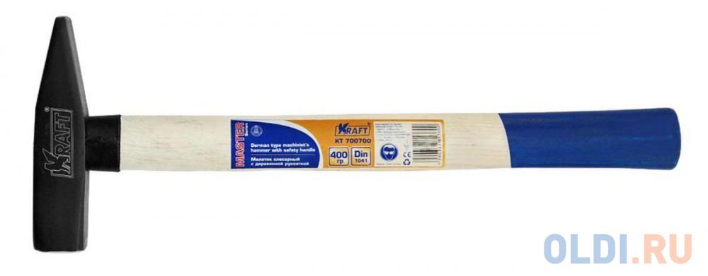 Молоток слесарный Kraft КТ 700700 400гр