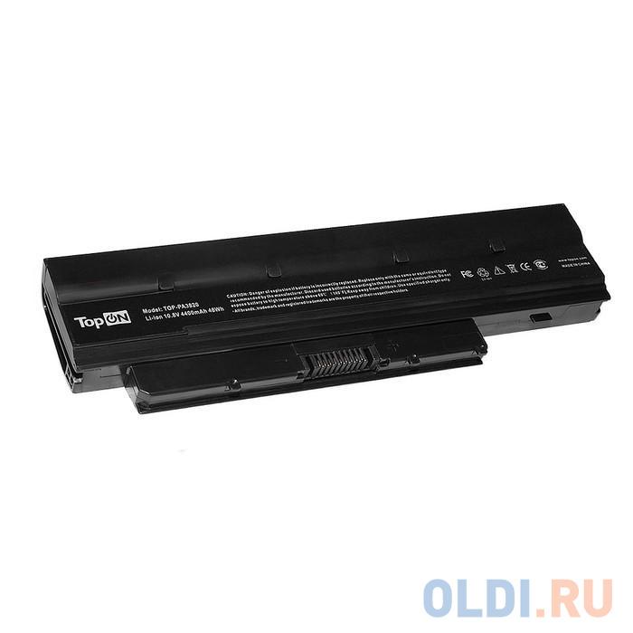 Аккумулятор для ноутбука Toshiba DynaBook MX, N300, N510, Mini NB500, NB505, NB525, NB550D, Satellite T215D, T235D, T230, T235 Series 4400мАч 10.8V TopON TOP-PA3820
