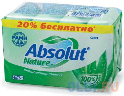 Мыло твердое ABSOLUT Алоэ 300 гр