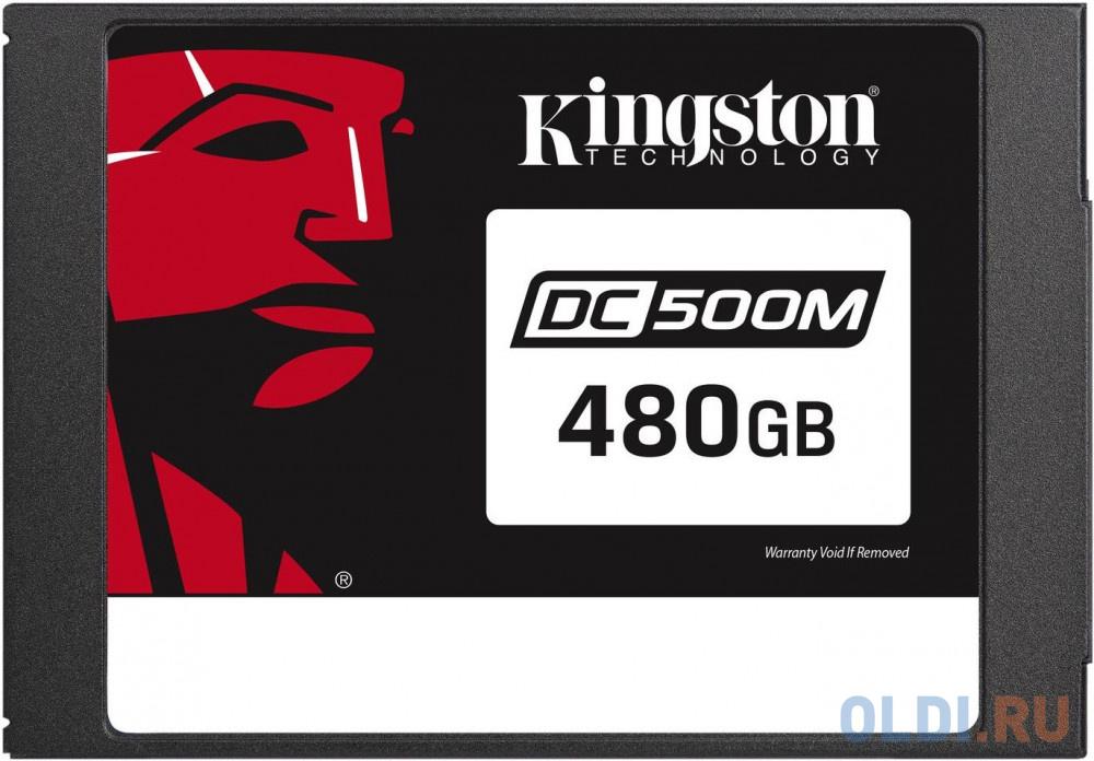 Твердотельный накопитель SSD 2.5 480 Gb Kingston SEDC500M/480G Read 555Mb/s Write 520Mb/s 3D NAND TLC твердотельный накопитель ssd 2 5 960 gb kingston sedc500m 960g read 555mb s write 520mb s 3d nand tlc