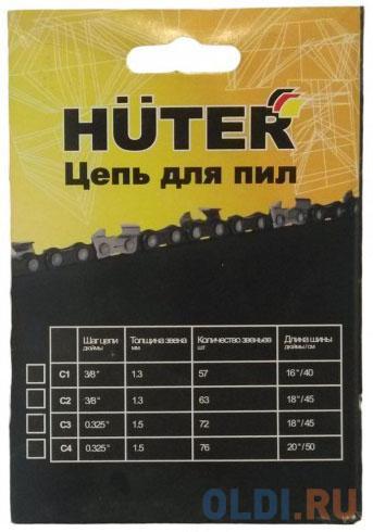 Цепь для цепных пил Huter C4 71/4/9 аксессуар для цепных пил dde 647 727