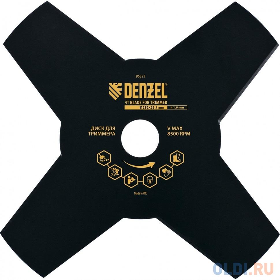Фото - Диск для триммера, 230 х 25,4 толщина 1,6 мм, 4 лезвия// Denzel нож мастералмаз для триммера 3 лезвия 230х25 4х1 4 мм 10505251