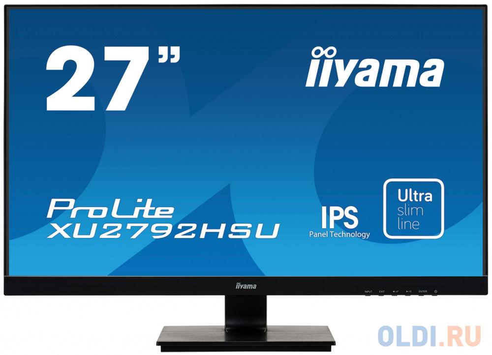 Монитор 27 iiYama XU2792HSU-B1 черный IPS 1920x1080 250 cd/m^2 4 ms VGA HDMI DisplayPort USB Аудио монитор 23 8 dell p2418ht черный ips 1920x1080 250 cd m^2 6 ms hdmi vga usb аудио 2418 5128