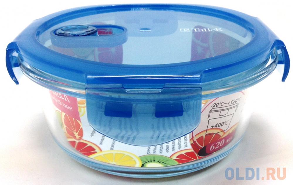 8113-TR Контейнер для продуктов TalleR Жаропрочный, для хранения продуктов 950 мл, 17,9*17,9*7,6 см.