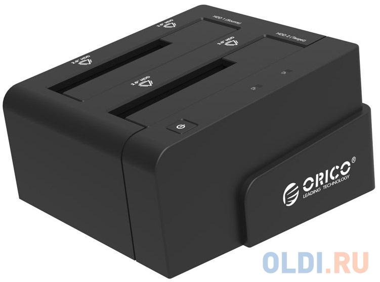 "Док станция для HDD 2.5""/3.5"" SATA Orico 6628US3-C-BK USB3.0 черный"