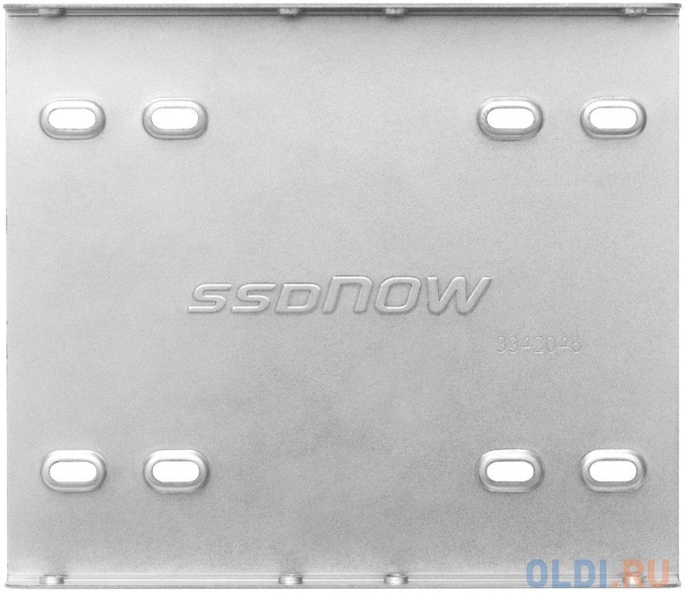 Фото - Переходник 2,5-3,5 для SSD Kingston (SNA-BR2/35) салазки kingston для 3 5 отсека для hdd 2 5 sna br2 35