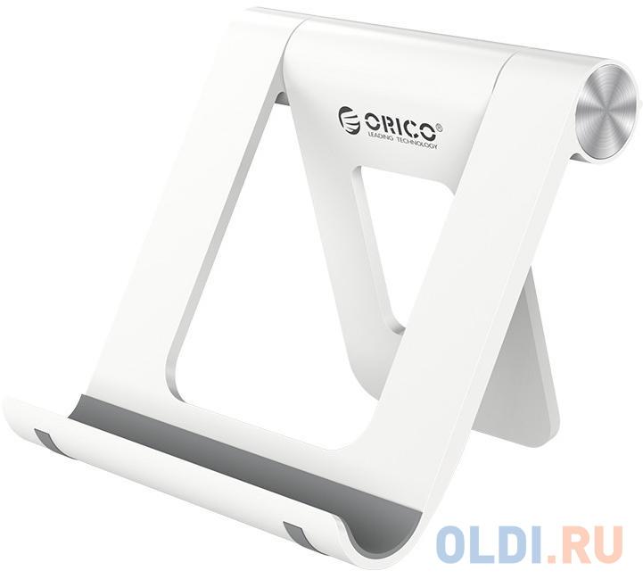 Подставка для смартфона/планшета Orico PH2 (белый)