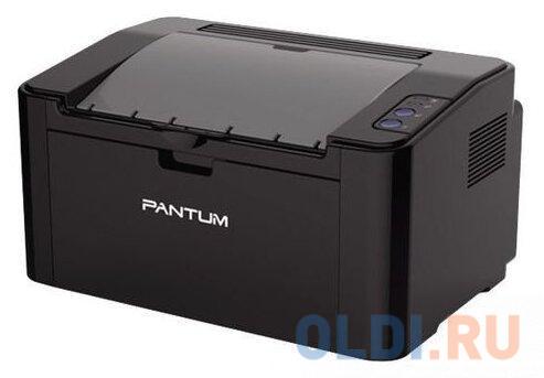 Принтер Pantum P2500 ч/б A4 22ppm 1200x1200dpi USB