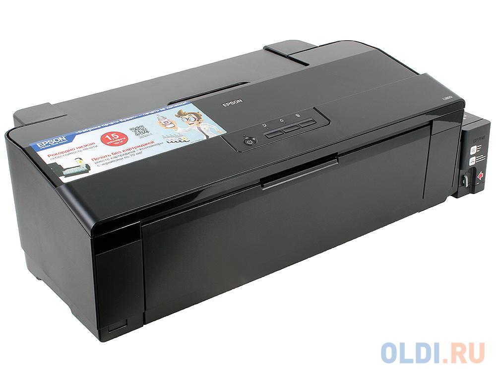 Принтер EPSON L1800 струйный