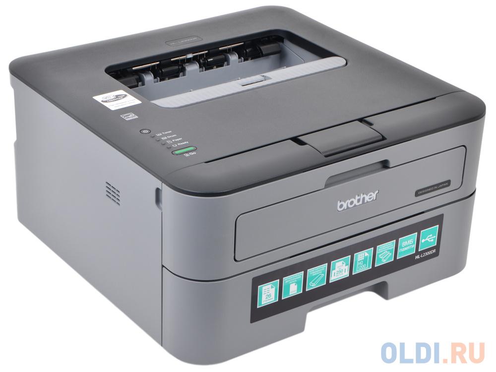 Принтер лазерный Brother HL-L2300DR A4, 26стр/мин, дуплекс, 8Мб, USB (замена HL-2132R)