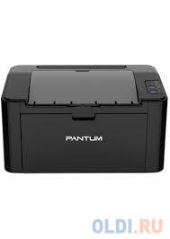 Принтер Pantum P2500W (лазерный, ч.б., А4, 22 стр/мин, 1200x1200 dpi, 128Мб RAM, лоток 150 листов, Wi-Fi, USB, черный корпус)