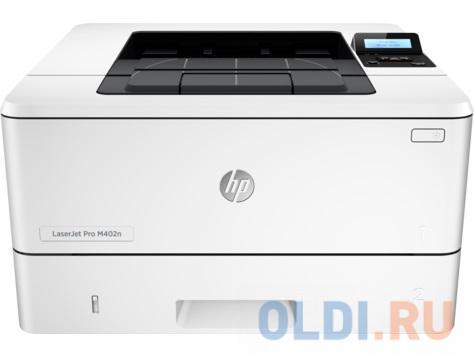 Принтер HP LaserJet Pro M404n лазерный принтер лазерный hp color laserjet pro m255nw лазерный цвет белый [7kw63a]