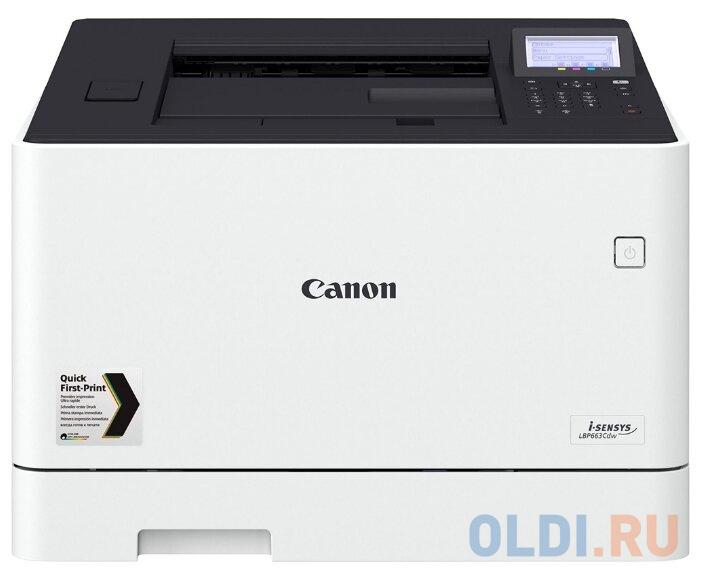 Принтер Canon LBP663Cdw (Цветной Лазерный) замена LBP653Cdw