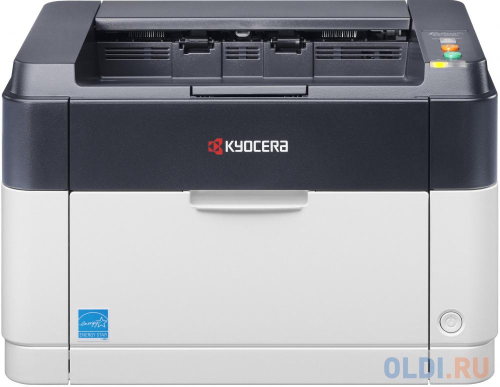 Принтер лазерный KYOCERA Лазерный принтер Kyocera FS-1040 (A4, 1200dpi, 32Mb, 20 ppm, USB 2.0) продажа только с доп. тонером TK-1110