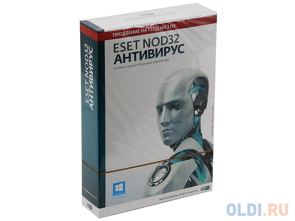 Антивирус ESET NOD32 продление лицензии на 12 мес на 3ПК коробка NOD32-ENA-RN-BOX3-1-1