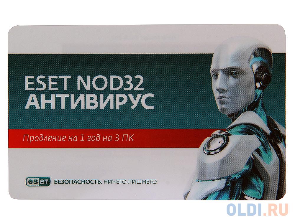 Антивирус ESET NOD32 продление лицензии на 12 мес на 3ПК карта NOD32-ENA-RN-CRD3-1-1