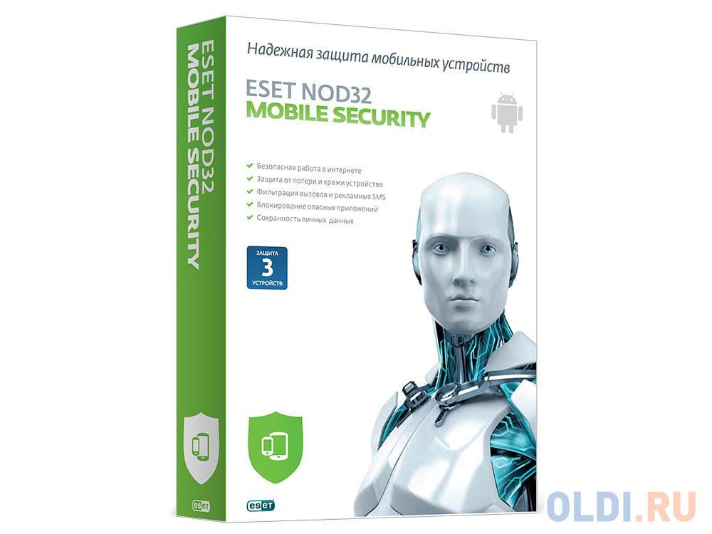 Антивирус Eset NOD32 Mobile Security 3ПК/1 год (NOD32-ENM2-NS(BOX)-1-1 )