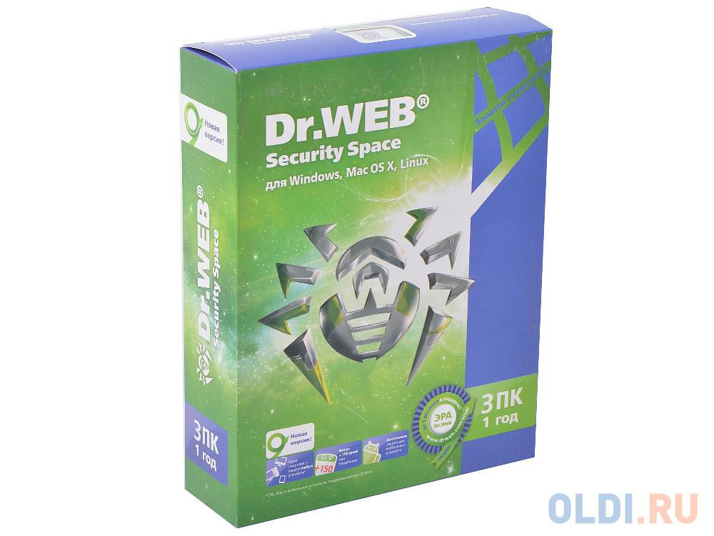 Антивирус Dr. Web Security Space 3 ПК/1 год (BHW-B-12M-3-A3) антивирус dr web es комплексная защита на 5 пк 1 файл сервер 5 почтовых ящиков bbzc12m5a3