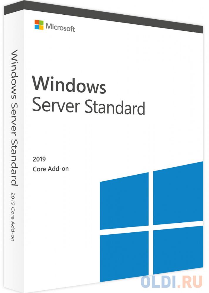 Операционная система MICROSOFT Windows Server 2019 Standard 64-bit BOX