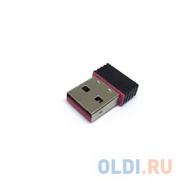 Espada USB-Wifi адаптер 150Мбит/c (UW150-1) (43439)
