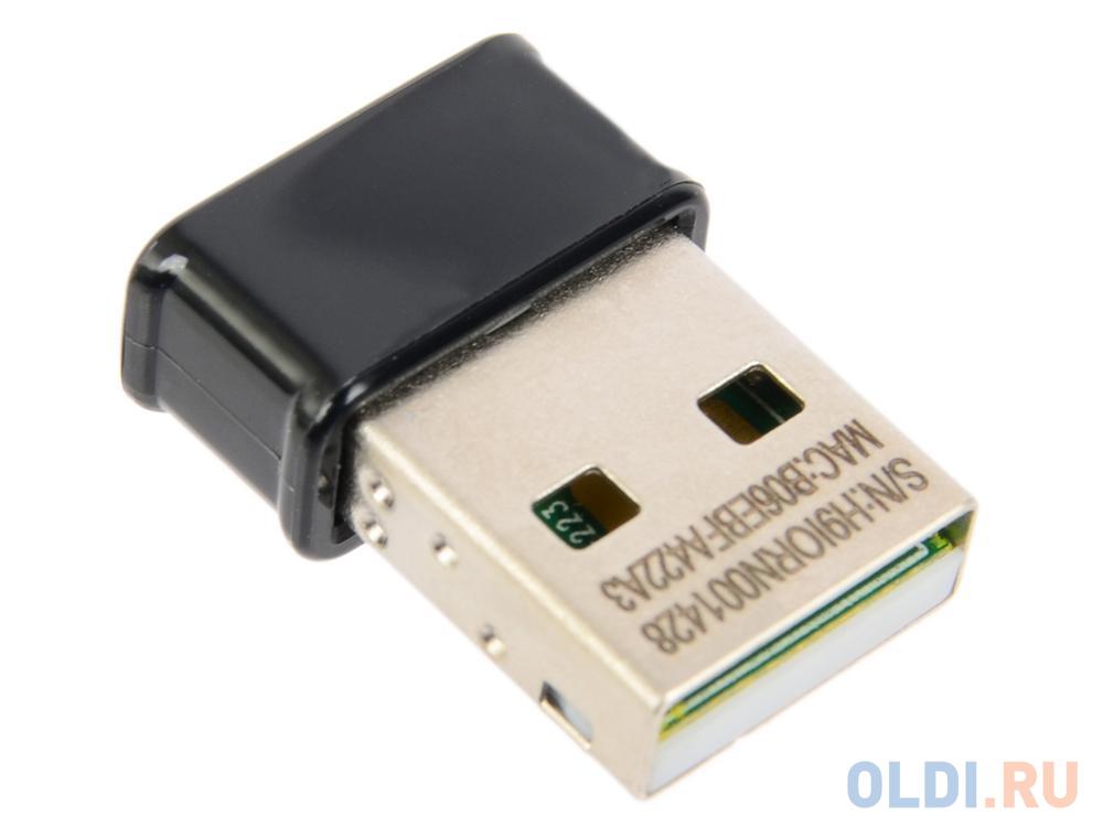 Беспроводная сетевая карта ASUS USB-AC53 Nano Двухдиапазонный беспроводной USB-адаптер стандарта 802.11ac