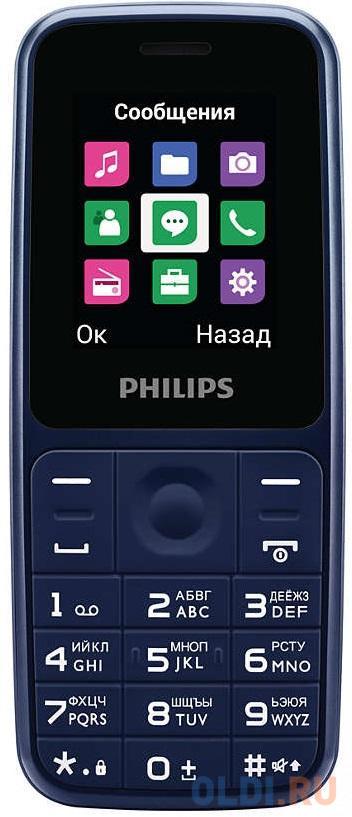 """Мобильный телефон Philips E125 синий 1.77"""""""