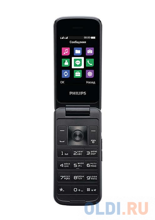 """Мобильный телефон Philips E255 синий 2.4"""""""