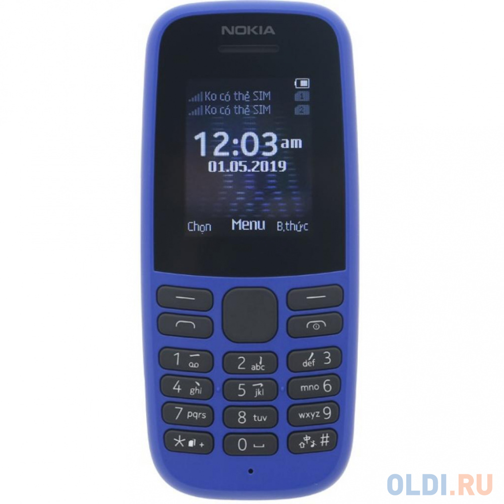 Мобильный телефон NOKIA 105 DS Blue синий 1.77