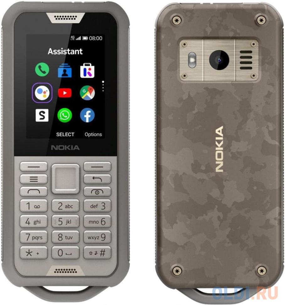 Мобильный телефон NOKIA 800 Tough песочный 2.4