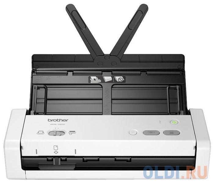 Сканер Brother ADS-1200 (ADS1200TC1) A4 серый/черный