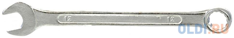 Ключ комбинированный, 12 мм, хромированный// Sparta ключ комбинированный 10 мм хромированный sparta