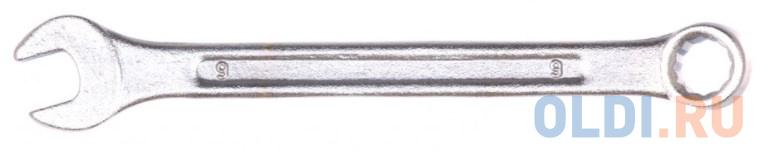 Ключ комбинированный, 9 мм, хромированный// Sparta ключ комбинированный 10 мм хромированный sparta