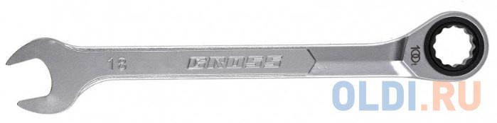 Ключ комбинированный трещоточный 18 мм// Gross fit ключ комбинированный трещоточный 13 мм 63463