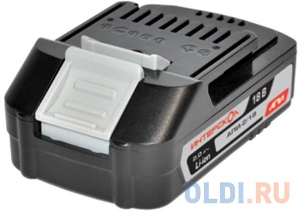 Фото - Аккумулятор для Интерскол Li-ion инструмент Интерскол 18 В 2400.020 зарядное устройство интерскол li ion зу 1 5 18 18 в 1 5 а