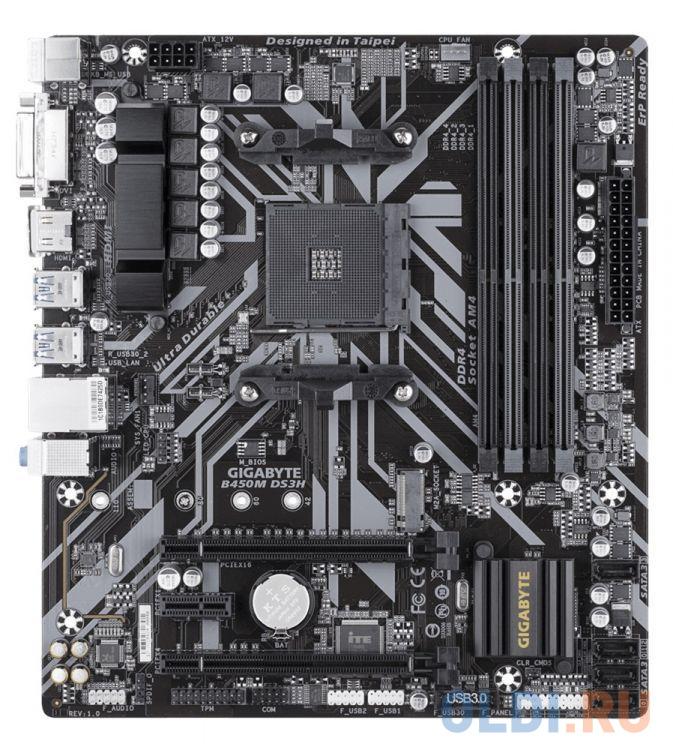 Материнская плата GIGABYTE B450M DS3H <AM4 AMD B450 4xDDR4 2xPCI-Ex16 PCI-Ex1 DVI HDMI SATA III+RAID GB Lan M.2 USB 3.1 mATX Retail.