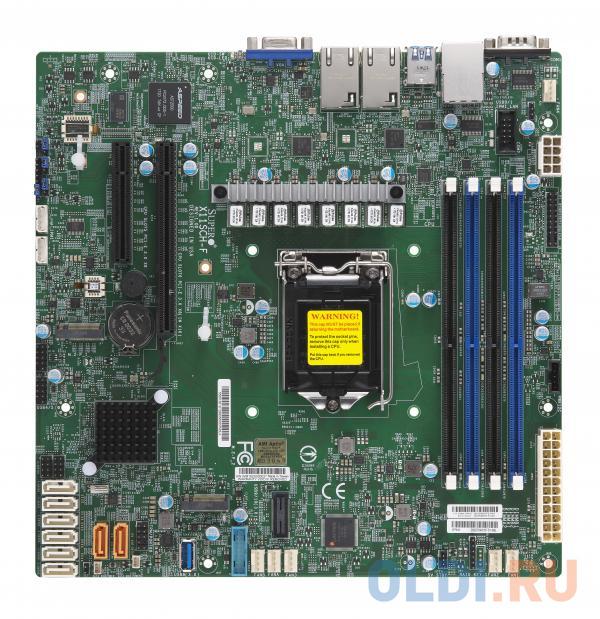 Материнская плата Supermicro MBD-X11SCH-F-O Socket 1151 v2 Intel C246 4xDDR4 2xPCI-E 8x 8 mATX Retail недорого