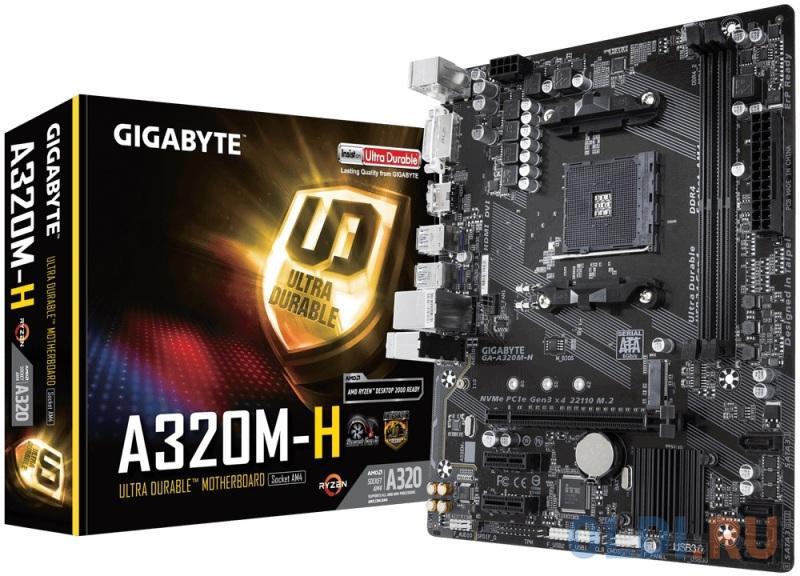 Материнская плата GIGABYTE GA-A320M-H <AM4 AMD А320 2DDR4 1PCI-E16x DVI HDMI SATAIII+RIAD USB 3.1 mATX Retail.