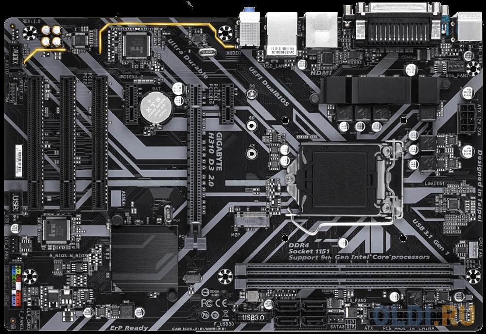 Материнская плата GigaByte H310 D3 2.0 Socket 1151 v2 H310 2xDDR4 1xPCI-E 16x 3xPCI 2xPCI-E 1x 4 ATX Retail.