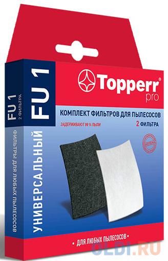 Набор фильтров Topperr FU 1 (2фильт.) недорого