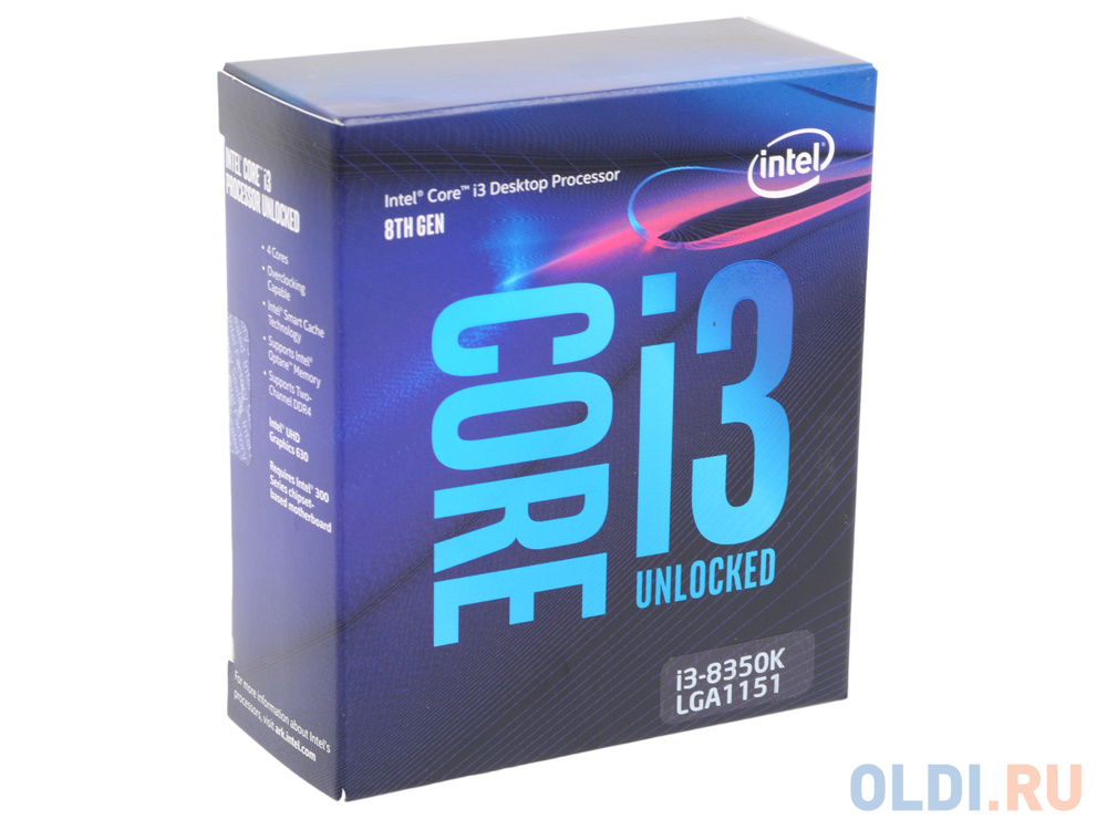 Процессор Intel® Core™ i3-8350K BOX w/o Fan процессор intel core i3 8350k oem