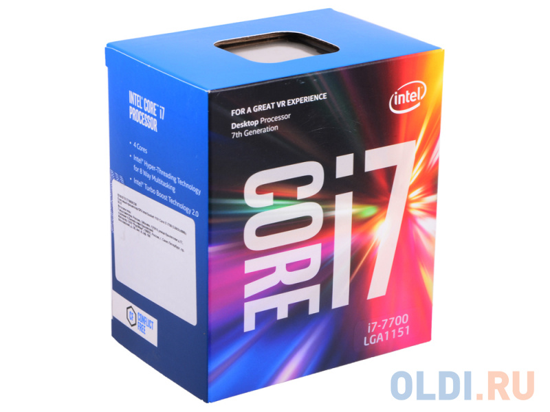Процессор Intel® Core™ i7-7700 BOX