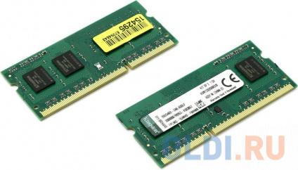 Фото «Оперативная память для ноутбуков SO-DDR3 8Gb(2x4Gb) PC10600 1333MHz Kingston KVR13S9S8K2/8» в Нижнем Новгороде