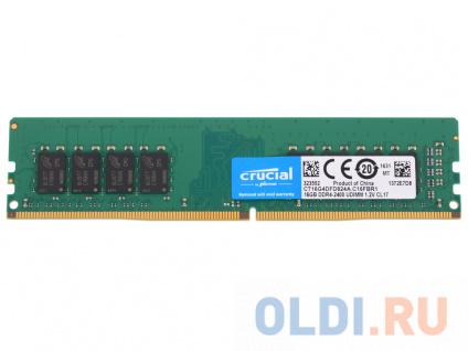 Фото «Память DDR4 16Gb (pc-19200) 2400MHz Crucial CL17 Dual Rankx8» в Ростове-на-Дону
