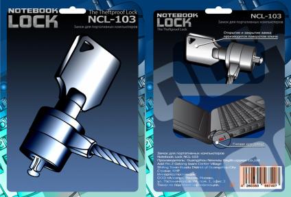 Фото «Трос безопасности для защиты ноутбуков 1.8m с замком (ключ) Cable Lock NCL-103» в Москве