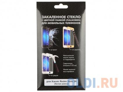 Фото «Закаленное стекло с цветной рамкой (fullscreen) для Xiaomi Redmi Note 5A DF xiColor-17 (white)» в Санкт-Петербурге